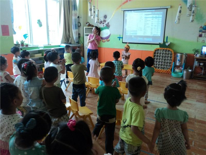 肥城市世纪星光幼儿园