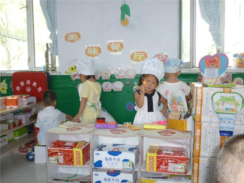 泰来县教育中心幼儿园