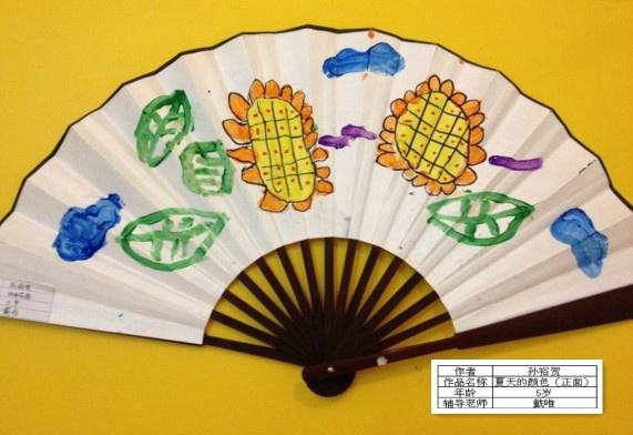 逗点双语艺术幼儿园幼儿作品图片